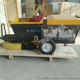 电动快速喷浆机抹墙机水泥砂浆内外墙喷涂机抹灰机
