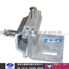 铝挂件性能优良铝合金挂件厂家报价超值优惠