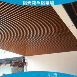 咖啡厅吊顶木纹铝格栅天花 餐厅酒楼吊顶仿木纹铝方通格栅天花