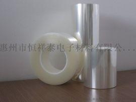 PU保护膜 抗静电保护膜