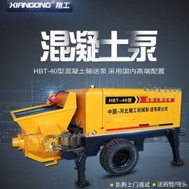 邢台翔工40型混凝土输送泵大骨料混凝土地泵