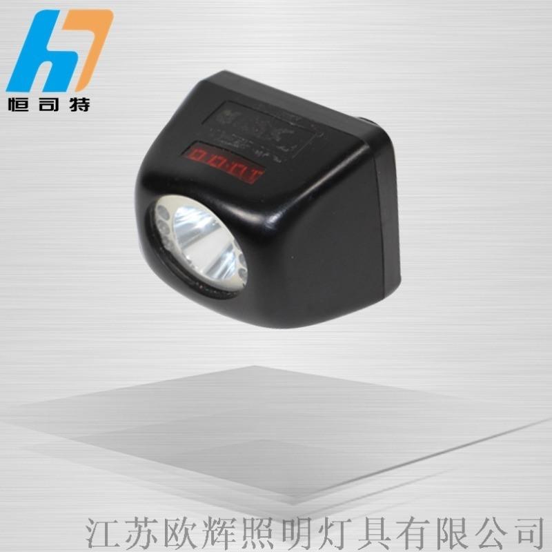 BAD308防爆數碼頭燈/免維護防爆頭燈/3w防爆頭燈哪余的最便宜