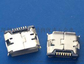 贴片MICRO 7P母座7针+7PIN USB迈克