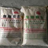 供甘肃临夏复合稳定剂和甘南pvc复合稳定剂销售