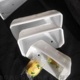 塑料畚斗热销 注射成型