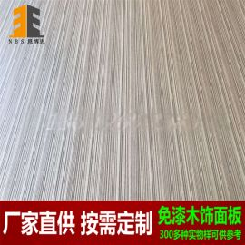 木纹免漆饰面板,实木家居板,密度板