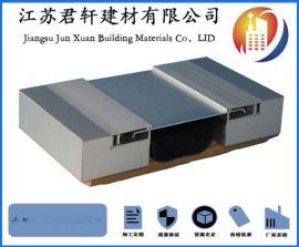 杭州建筑铝合金伸缩缝厂家