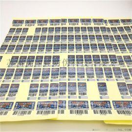 防窜货积分标签 拖标 套标定做 一拖N防伪标签定制