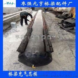 桥梁充气芯膜橡胶气囊变径充气芯模八角气囊现浇筑灌浆气囊