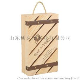 曹县厂家生产松木两支装红酒木盒