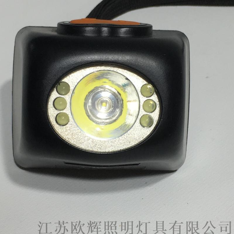 海洋王BAD308E-T防爆调光工作灯多功能智能防爆头灯