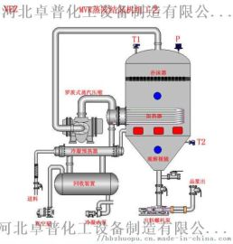 河北石家庄MVR废水蒸发器
