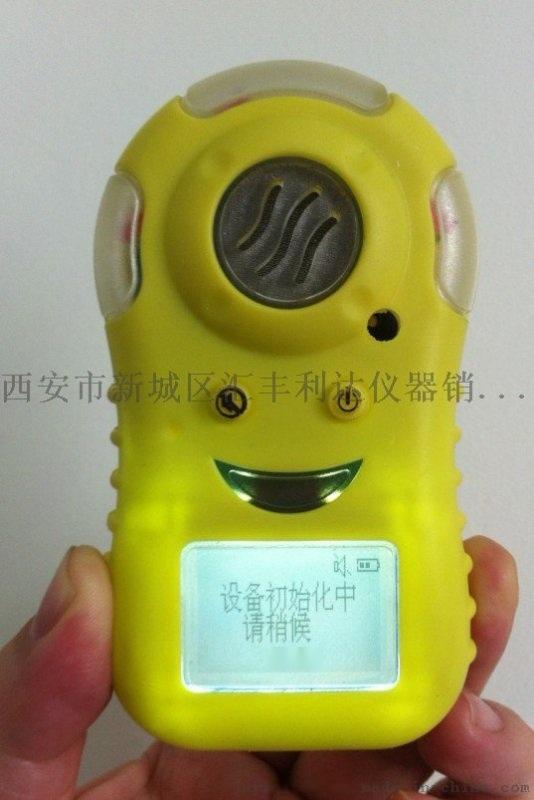 西安攜帶型硫化氫氣體檢測儀13659259282