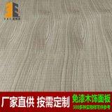 锯齿黑胡桃饰面板材,密度板,多层胶合板,家具柜门板