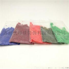 普通彩色红黄蓝绿纤维丝 造纸用防伪不可见纤维丝制作