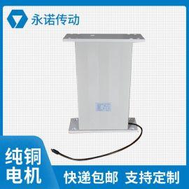 智能生活电动升降办公桌立柱厂家直销伸缩电机升降台YNT-06