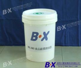 食品级润滑脂(BX-303)