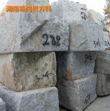 衡阳芝麻灰花岗岩 矿山荒料石材 衡阳顺意石材