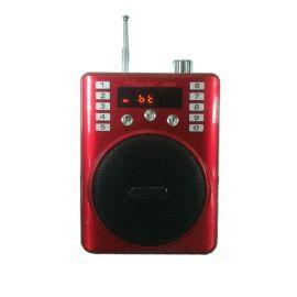 多功能插卡擴音器 喊話機教學導遊晨練攜帶型擴音機
