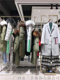 藝素國際一線品牌女裝有哪些比較好