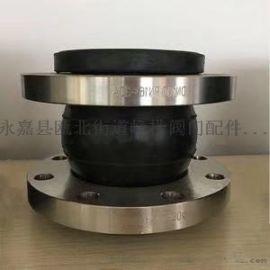 温州伟创管道科技专业生产不锈钢橡胶软接头