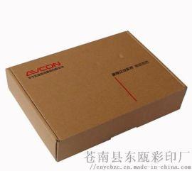 厂家供应瓦楞盒子批发定制 纸质电子产品外包装盒 大量生产纸质盒