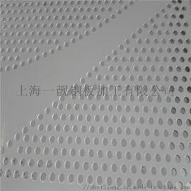 上海一靓铁板打孔、铝板钻孔可定制可配送
