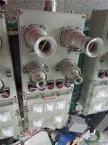 BXX52帶總開關3迴路防爆電源檢修箱
