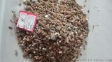 暖宝宝蛭石多少钱  蛭石粉蔬菜专用