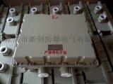 钢板焊接防爆箱/ExdIIBT6防爆接线箱