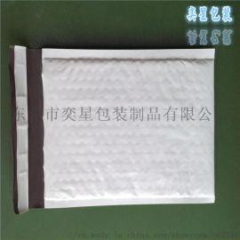 网格膜复合防静电气泡袋电子产品防护包装