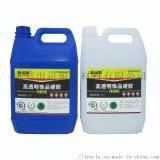 環氧樹脂打磨膠水 大理石披覆膠水 飾品打磨膠