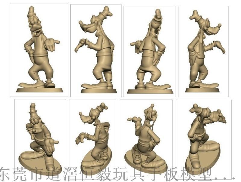 大岭山三维扫描抄数,3D打印加工