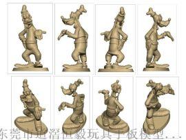 大嶺山三維掃描抄數,3D打印加工