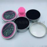 興宇海綿 私人訂制化妝盒填充海綿 快速清潔化妝棉