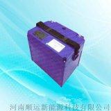 平衡車鋰電池 電動雙輪車鋰電池