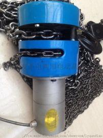 爬架电动葫芦手电两用 建筑爬架环链电动葫芦生产