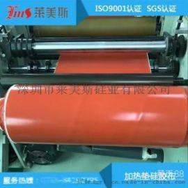 Lms-TPE防火散热绝缘布硅胶半生半熟硅胶布