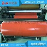 Lms-TPE防火散熱絕緣布矽膠半生半熟矽膠布