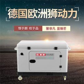 柴油三相发电机5kw带空调