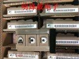 供应2MBI150U4B-120 富士模块