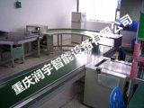 皮带线 生产线 传送线