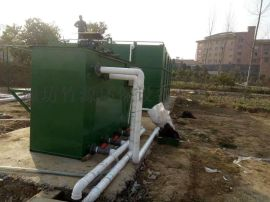 生活污水处理一体化处理设备