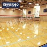 运动场馆专用运动地板 柞木实木运动木地板厂家直销