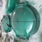 DN1400玻璃钢拍门价格
