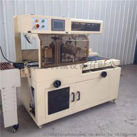 450型边封机 茶叶盒薄膜包装机