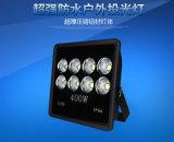 立体聚光LED投光灯,户外高亮投光灯