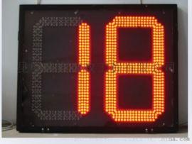 昆明致安供应倒计时数码显示器信号灯云南交通设施