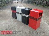 舒纳和户外垃圾桶铸铝防锈时尚耐用