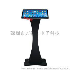 27寸电容触摸显示电脑安卓一体机